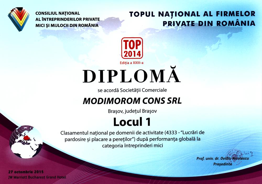 86u3s_diploma.png