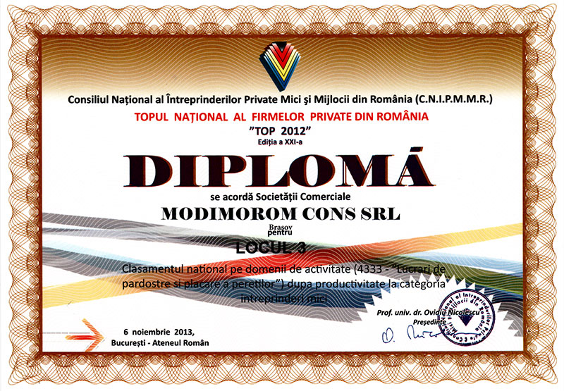 mxnul_diploma1.jpg